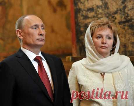 Интересные факты из семейной жизни Путина
