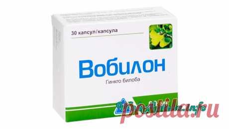 📑 Вобилон инструкция по применению (таблетки)  💊 #БАД (Биологически активная добавка);  ✔️ Аналоги #Вобилон по действующему веществу: #Гинкго билоба.