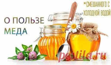 Полезные свойства медовой воды