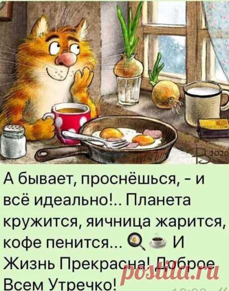 УЛЫБНИСЬ И НЕ ГРУЗИСЬ | ВКонтакте