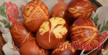 Красивые пасхальные яйца - бабушкин рецепт / Простые рецепты