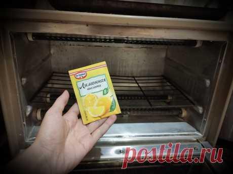 Отмыть кухонную плиту теперь не проблема. Использую средства, которые есть всегда под рукой. Делюсь хитростью свекровки   Александра Кулинарка   Яндекс Дзен