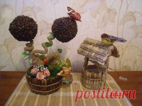 Топиарий из кедровых орешков (колодец и кадушка из прищепок)