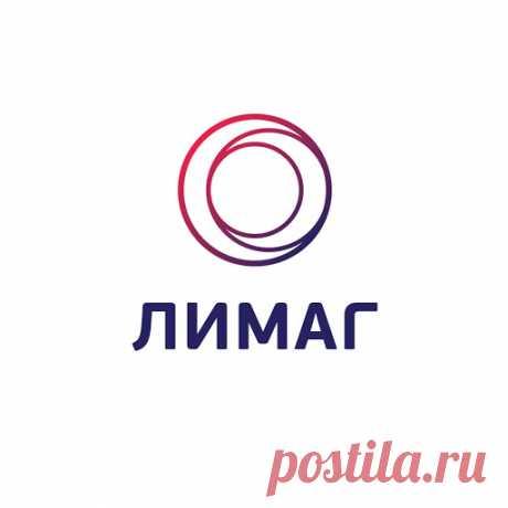 ООО ЛИМАГ
