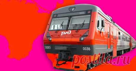 Продажа билетов на поезда в Крым начнется 8 ноября Можно будет доехать за полтора дня.