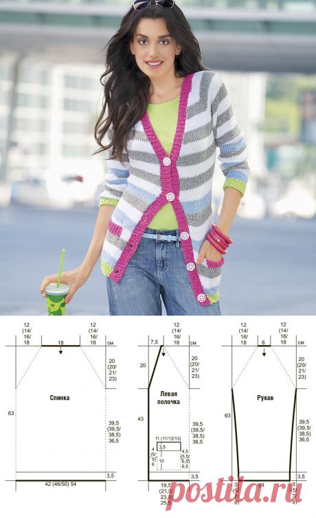 Кардиган в полоску с контрастными планками - схема вязания спицами. Вяжем Кардиганы на Verena.ru