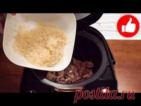 Это мой любимый рецепт! Готовлю рис с печенью много! Очень легкий и экономичный рецепт в мультиварке