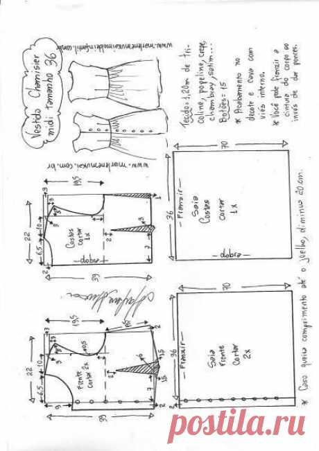 #шить #шитьемое #шитьлегко #шитьмодно #шитьедетям #шитьедлядетей #шитьздорово #шитькруто #шитьеикрой #шитьемоехобби #шитье #выкройки #кройка #идеи #урокишитья #моделирование #sewing #patterns #рукоделие #handmade #sewinglessons