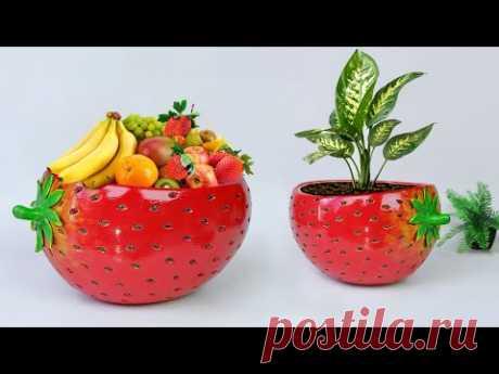 Strawberry shape fruit bowl / Flower Vase making || Cement flower pot - सीमेंट फूल फूलदान बनाना