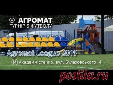 LIVE | 13 жовтня | Agromat League 2019