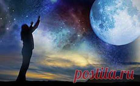"""Луна и здоровье.... - """"Познавательный сайт ,,1000 мелочей"""""""" - te9172355201@mail.ru - Почта Mail.Ru"""
