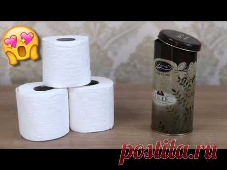 Отличная идея, которую можно сделать с помощью туалетной бумаги и консервной банки Рециркулировать