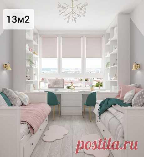 Проект небольшой комнаты для двоих детей. Как Вам?
