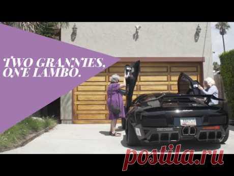 2 веселые бабули на Ламборгини / Видеохит - лучшее видео интернета