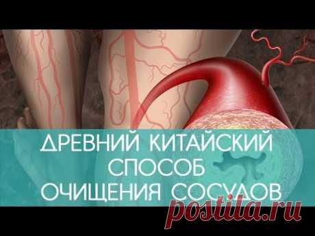 Очищение для селезенки и поджелудочной железы с помощью натуральных