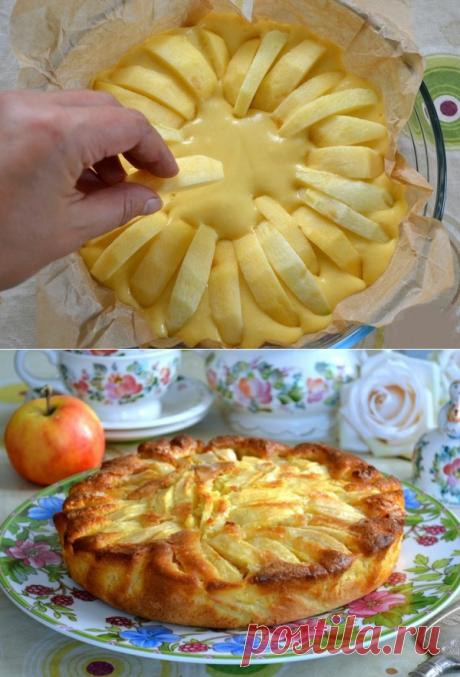 Para los aficionados de la cocción con las manzanas: el pastel Italiano rural