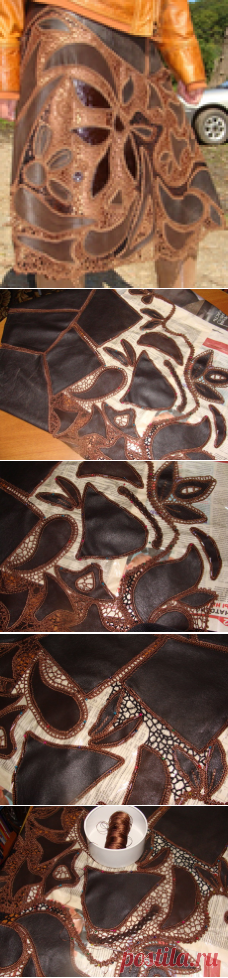 Чудесная юбка (кожа + вязание) от Натальи Жиленковой