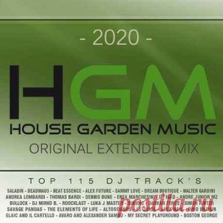 House Garden Music: Original Extended Mix (2020) Просто потрясающий сборник самых свежих и самых зажигательным танцевальных хитов последнего времени, вас ждет просто отличная музыкальная подборка в количестве 115 треков. Треклист пластинки очень богат на различные совместные работы от не менее известных музыкантов, а в целом вас ждет более девяти