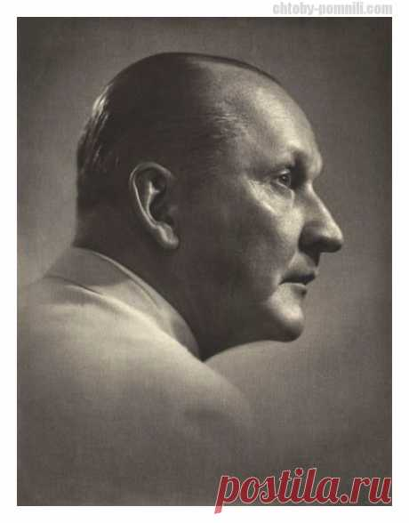 Vertinsky Alexander Nikolaevich - that remembered...