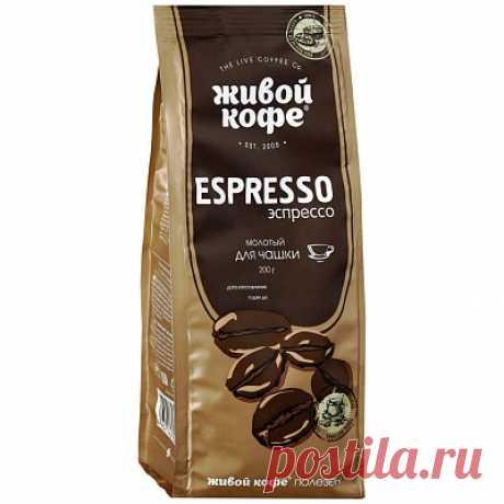 """Кофе Живой Кофе """"Espresso"""", молотый, 200 гр купить по низким ценам в интернет-магазине Tea.Ru с доставкой по РФ"""