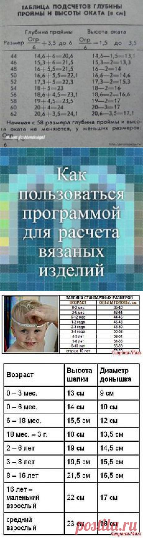 (107) 129621992_jap_spici (200x319, 72Kb)   Вязание спицами