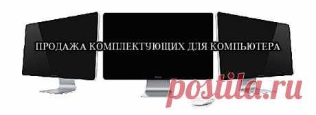 Справочник системного администратора On-Line