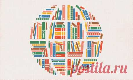 Картинки на тему «Литература» (38 фото) ⭐ Забавник