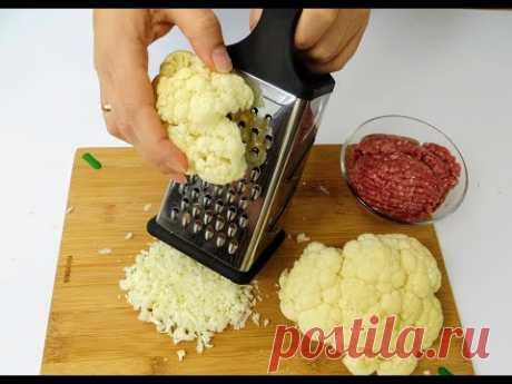 Натираем цветную капусту + 150 граммов мяса = Вкуснейший заливной пирог!