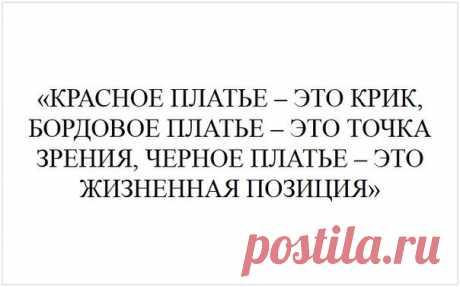 Gid-moda - Ваш персональный гид по моде! | ВКонтакте