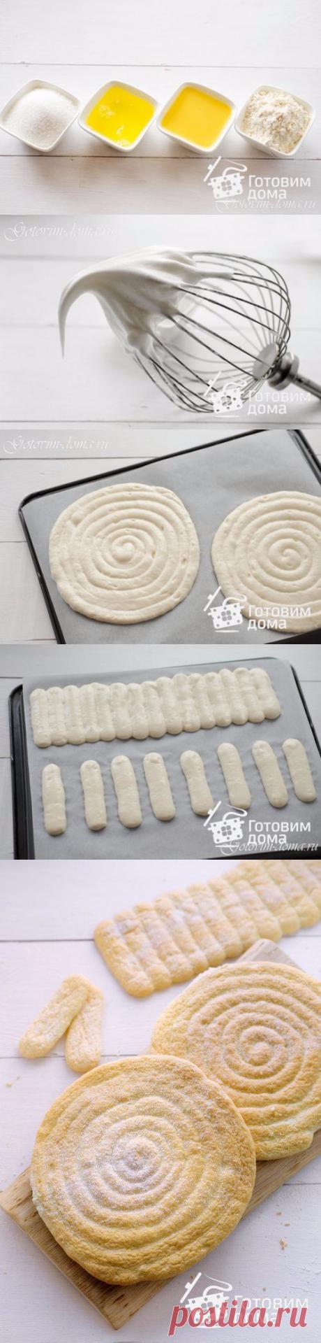 Бисквит Cuillere (или Дамские пальчики) - пошаговый рецепт с фото на Готовим дома