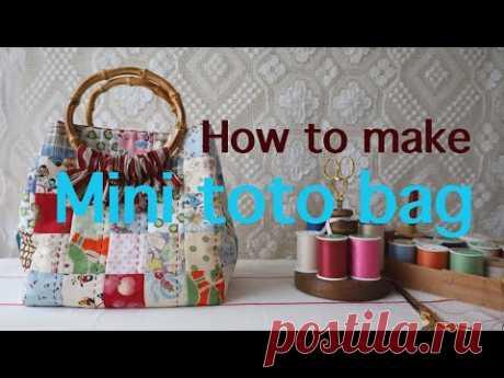 Как сделать мини-сумку /