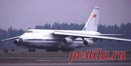 Ан-124,,Руслан,,.Тяжёлый военно-транспортный самолёт