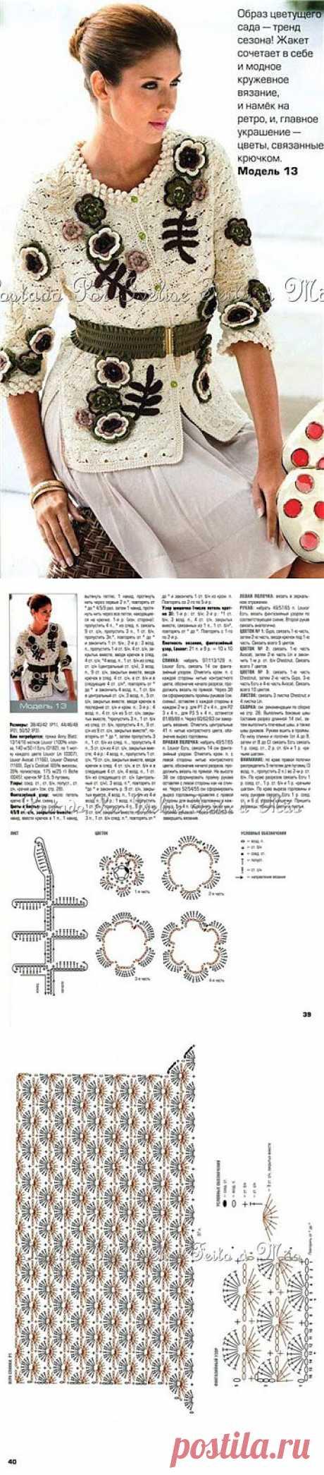 Ivelise Feito à Mão: Cardigan Em Crochê Com Aplicações.....