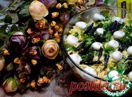 """Салат """"Капризуля"""" - кулинарный рецепт"""