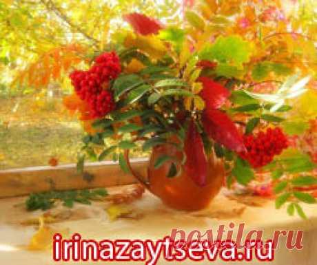 Восьмой выпуск журнала «Ароматы счастья» Осеннее благоденствие | Блог Ирины Зайцевой