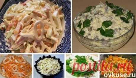 6 простых и вкусных салатов с кальмарами - Простые рецепты Овкусе.ру