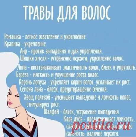 Полезно знать!  #здоровье #народные_рецепты
