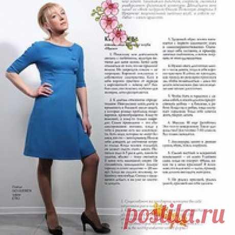 Елена Сохранная