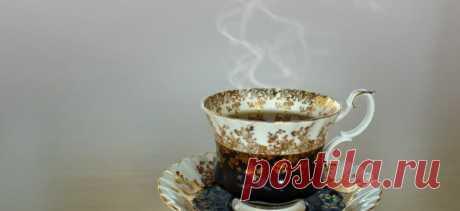 Гадание на чайных листьях |Просто и со вкусом | MistyMag |