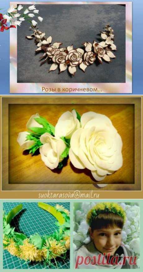 Natalia Tarasova | VK