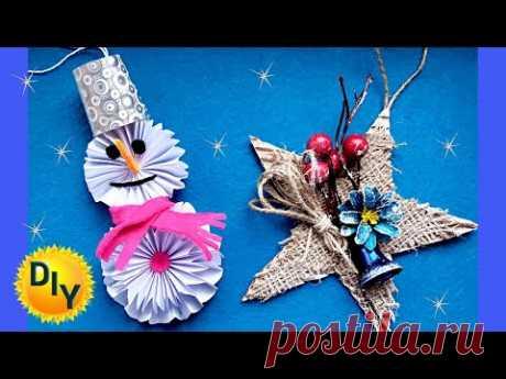 Как сделать снеговика из бумаги и звезду из картона. DIY/рукоделие #игрушкасвоимируками