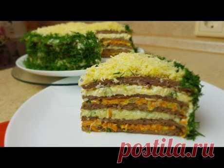 ЗАКУСОЧНЫЙ ТОРТ - цыганка готовит. Печёночный торт 🍰👍 Gipsy cuisine.