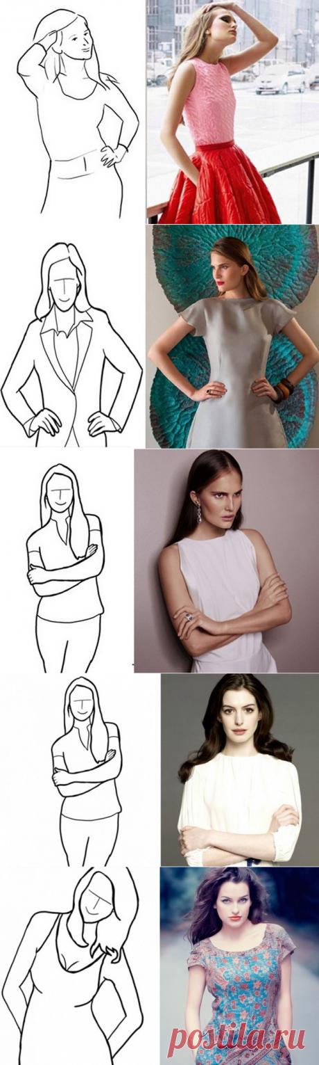 Позы девушки для фото, примеры