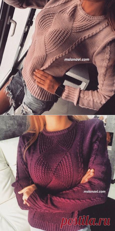 Вязаный пуловер спицами с ромбами - Вяжем с Лана Ви