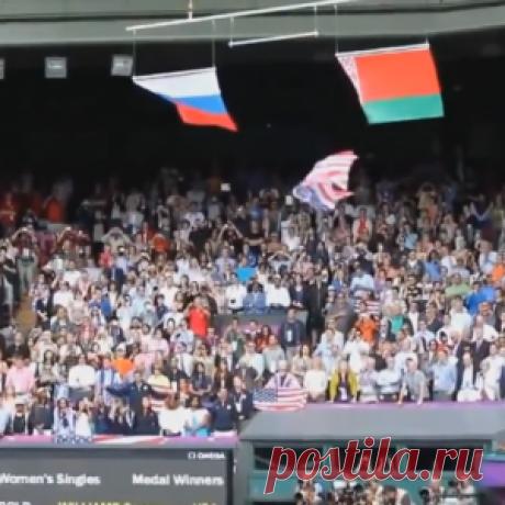 Вот ,что гимн Российский делает! - МирТесен