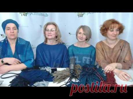 Шерстиваль. Оксана Ткаченко и Наталья Кондрашева