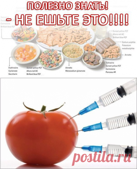 IT IS USEFUL TO KNOW! - DO NOT EAT IT