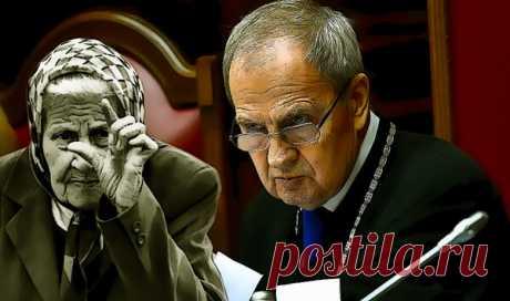 Почему Председатель Конституционного суда против любых реформ, но пенсионную они не отменят   Законодатель.su 💼   Яндекс Дзен