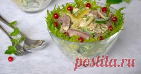 Салат с говядиной и грибами Такой сытный салат придется по вкусу всем