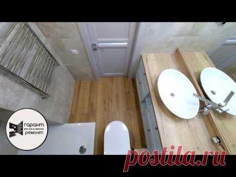 НЕВЕРОЯТНО КРАСИВАЯ КВАРТИРА!! Совмещенная ванная комната.